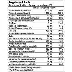 جدول ارزش غذایی مولتی ویتامین وان-ا-دی بایوتک