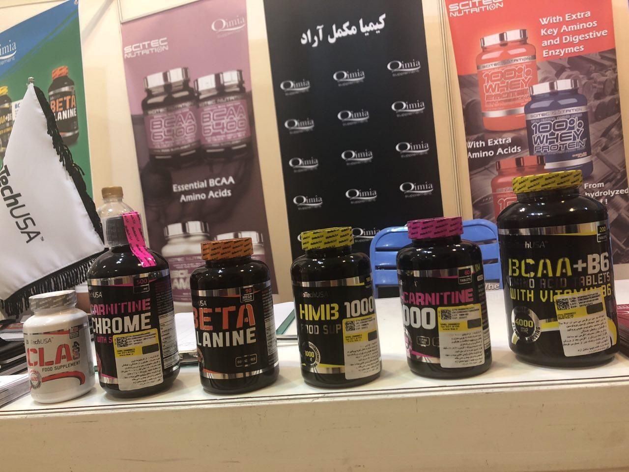 محصولات شرکت کیمیا مکمل آراد (13)