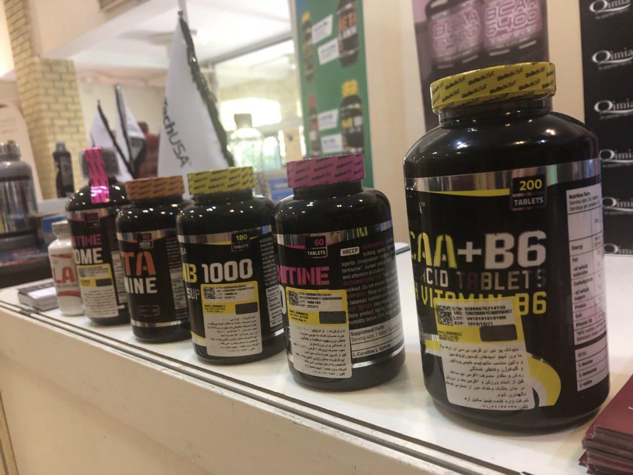 محصولات شرکت کیمیا مکمل آراد (12)