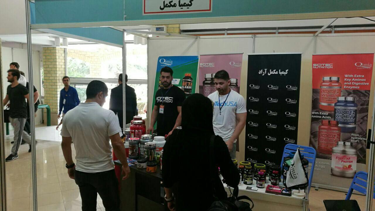 سمینار تخصصی تناسب اندام دانشگاه شهید بهشتی (7)