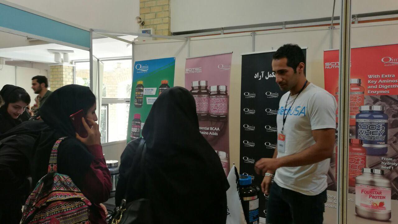 سمینار تخصصی تناسب اندام دانشگاه شهید بهشتی (4)