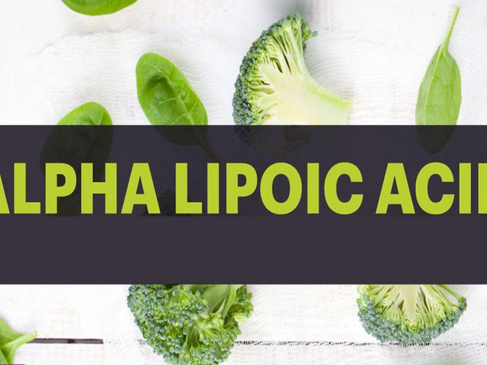 آلفا لیپوئیک اسید چیست