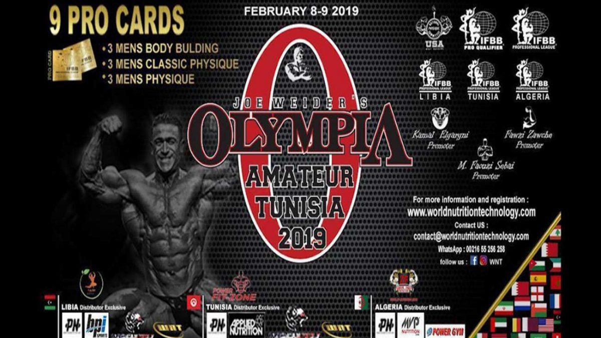 مسابقات المپیا آماتور تونس 2019