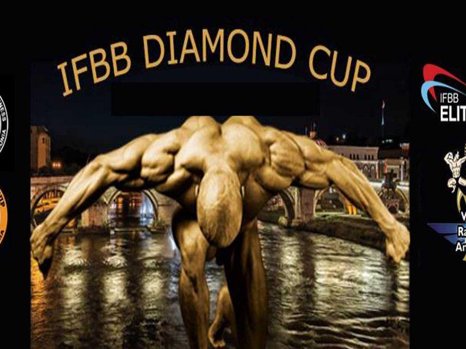 ثبت نام مسابقه IFBB دیاموند کاپ 2019