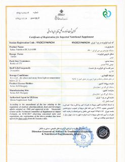 گواهی ثبت بی سی ای ای 6400 سایتک نوتریشن ( 375 عددی )