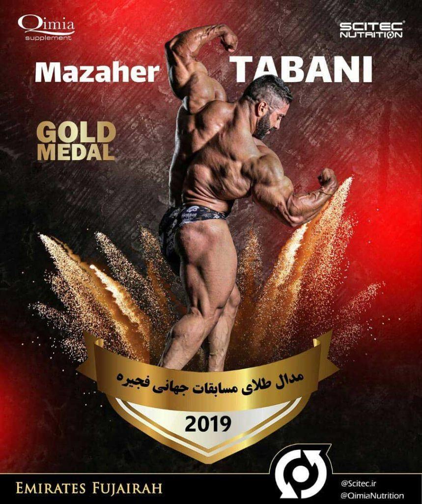مظاهر تابانی - برنده مسابقه حهانی فجیره
