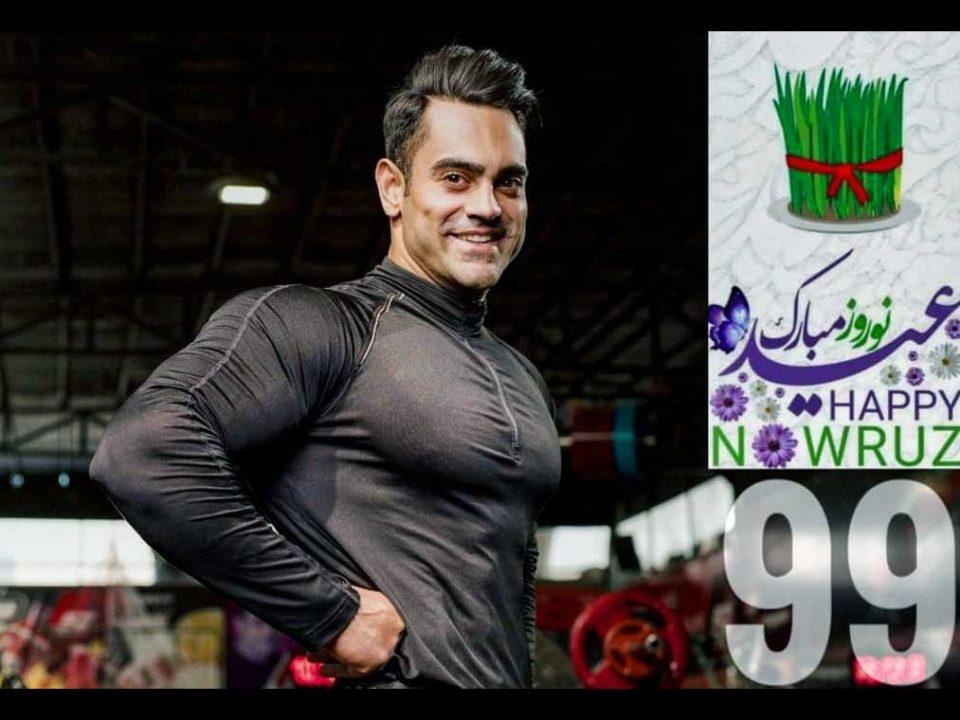 پیام نوروزی حسین کریمی